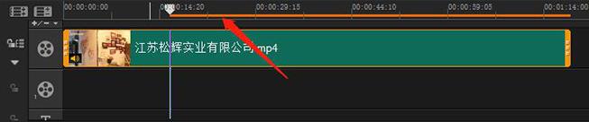 时间轴上方橘红色线条