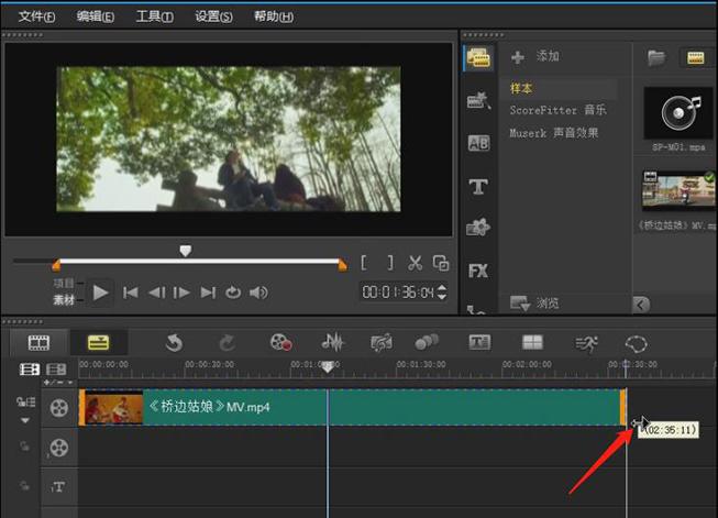 会声会影x10剪切视频去尾式