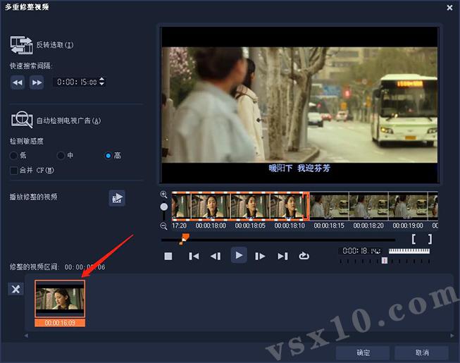 多重修整视频修整视频