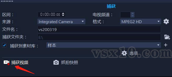 会声会影2020从DVB-T捕获视频