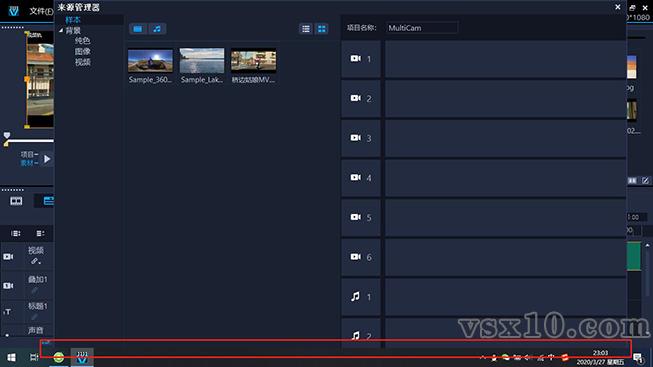 多相机编辑器对话框超出视频显示范围