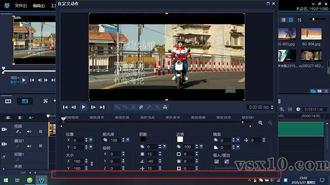 自定义对话框超出视频显示范围