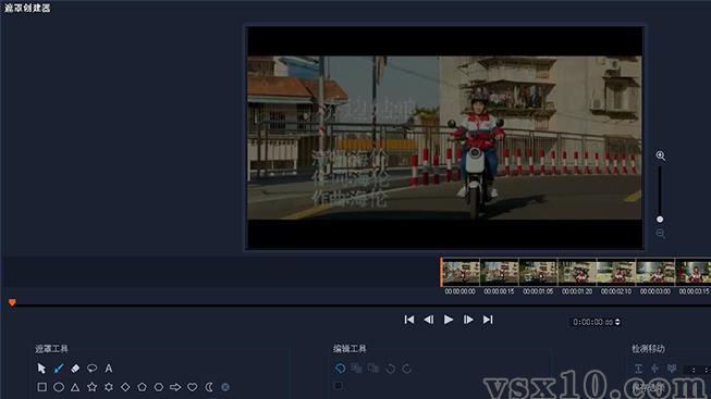遮罩创建器对话框超出视频显示范围