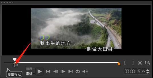 会声会影x10导览面板修整标记剪辑视频片头