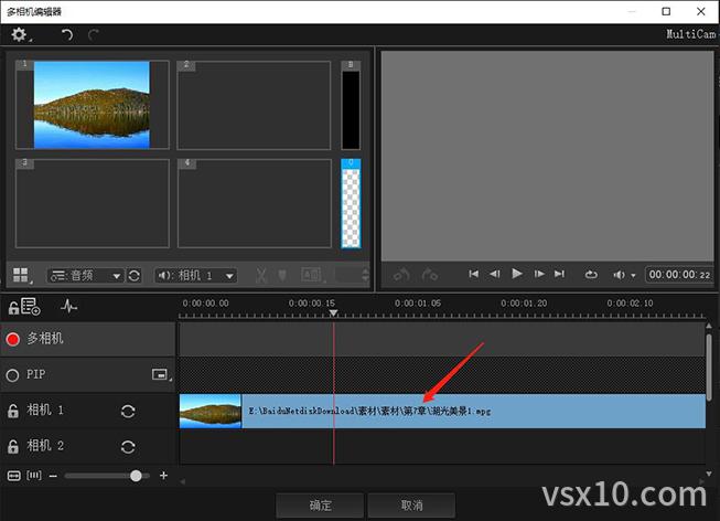 会声会影x10多相机编辑器相机1素材