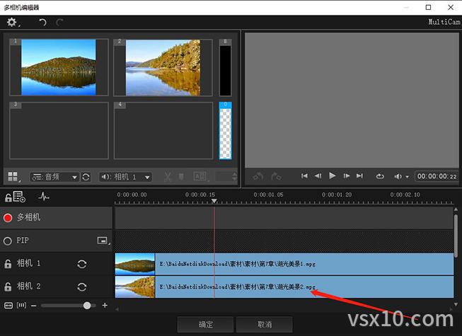 会声会影x10多相机编辑器相机2素材
