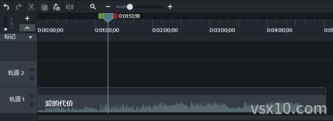 camtasia轨道上插入音频文件