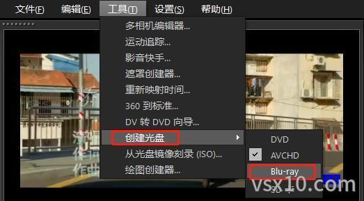 会声会影x10创建Blu-ray