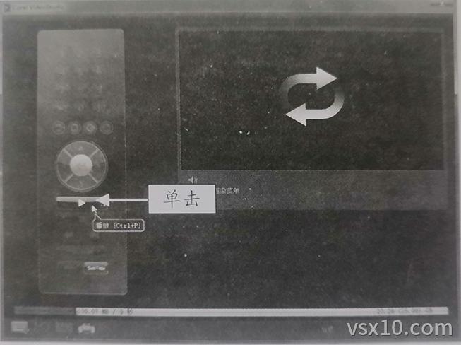 会声会影x10刻录蓝光光盘单击