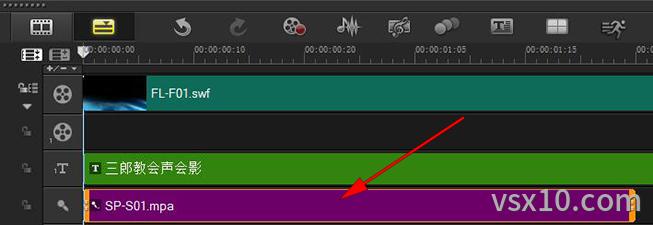 会声会影x10添加音频到声音轨
