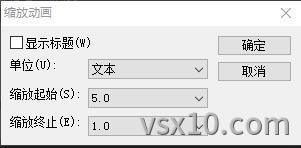 会声会影x10缩放动画