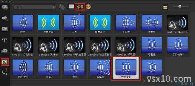 会声会影x10音频滤镜素材库
