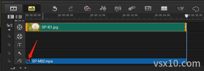 会声会影x10已添加音频滤镜