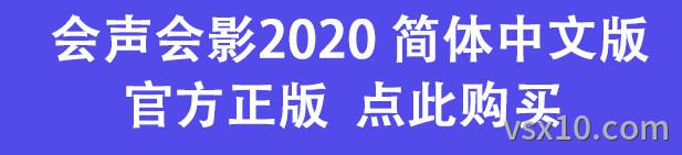 Video studio 2020
