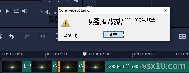 会声会影保存修整后的视频功能不可用