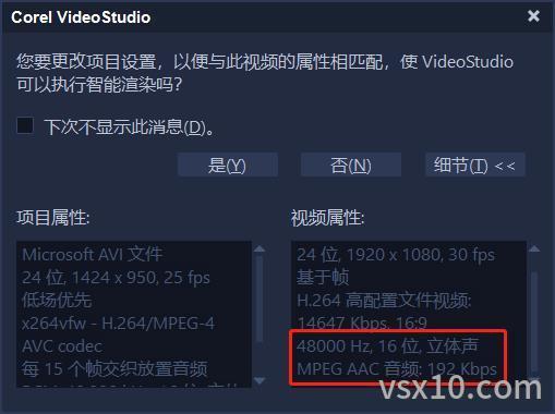 为什么有的MP4格式的视频在会声会影中没有声音