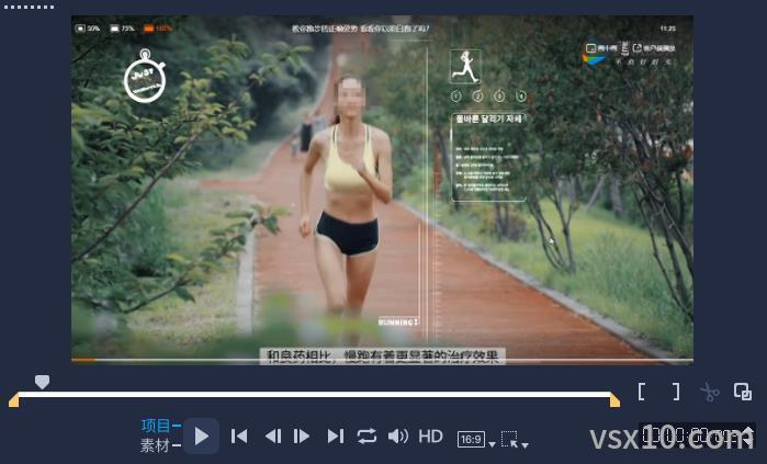 会声会影使用运动追踪给运动的人物添加马赛克