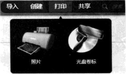 会声会影x3打印功能