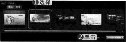 会声会影x3选择光盘样式