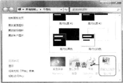 屏幕保护程序