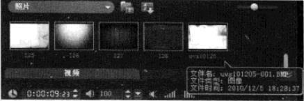 会声会影x3被抓拍的快照显示在素材库中