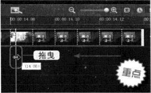 会声会影x3定位修整视频的结束位置