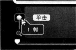 会声会影x3多重修整视频缩放控件