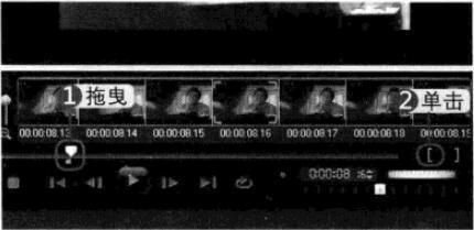 会声会影x3多重修整视频擦洗器