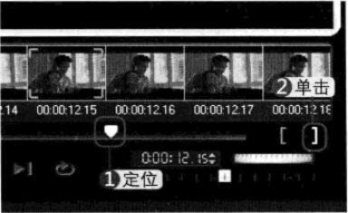 会声会影x3多重修整视频定位结束标记
