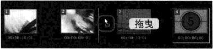 会声会影x3故事版视图拖动选择要移动的素材