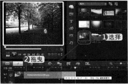 会声会影x3向视频轨添加素材