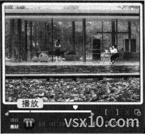 会声会影x3预览视频播放