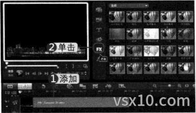 会声会影x3滤镜素材库