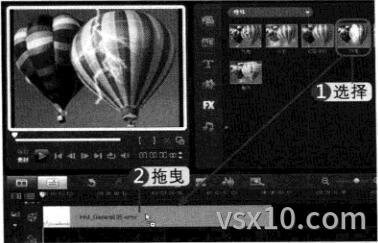会声会影x3拖拽滤镜到轨道上的素材