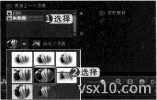 会声会影x3肖像画滤镜模板样式