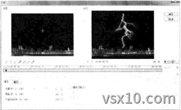 会声会影x3自定义滤镜参数设置