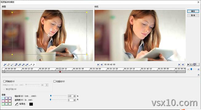会声会影x3视频摇动和缩放滤镜