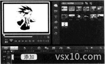 会声会影x3图片素材