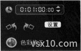 会声会影x3选项面板时间码