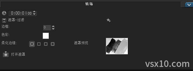 会声会影x3遮罩转场选项面板