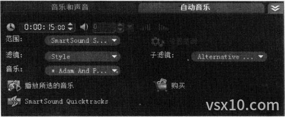 会声会影x3自动音乐选项