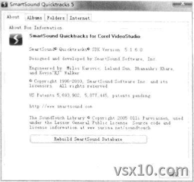 会声会影x3 SmartSound Quicktracks 5