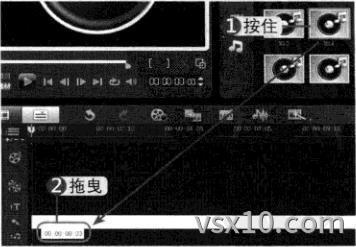 会声会影x3音频素材添加到音乐轨