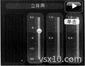 会声会影x3环绕混音