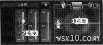 会声会影x3调整左声道