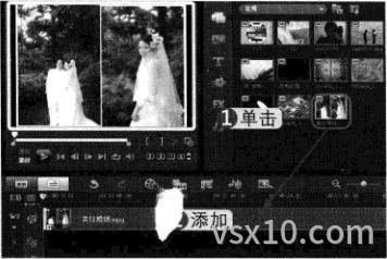 会声会影x3添加视频素材到视频轨