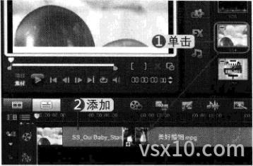会声会影x3V14视频素材