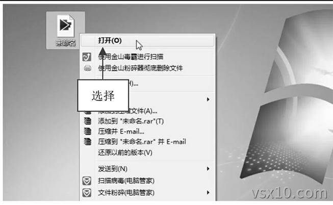 会声会影x9用vsp格式启动
