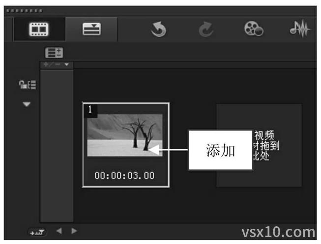 应用沙漠图像模板