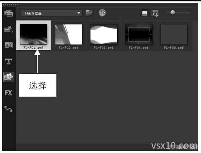 会声会影x9选择相应的Flash动画模板